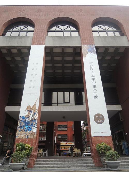 新北市藝文中心展覽廳門口