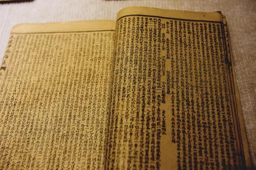 黃龜理紀念館館藏