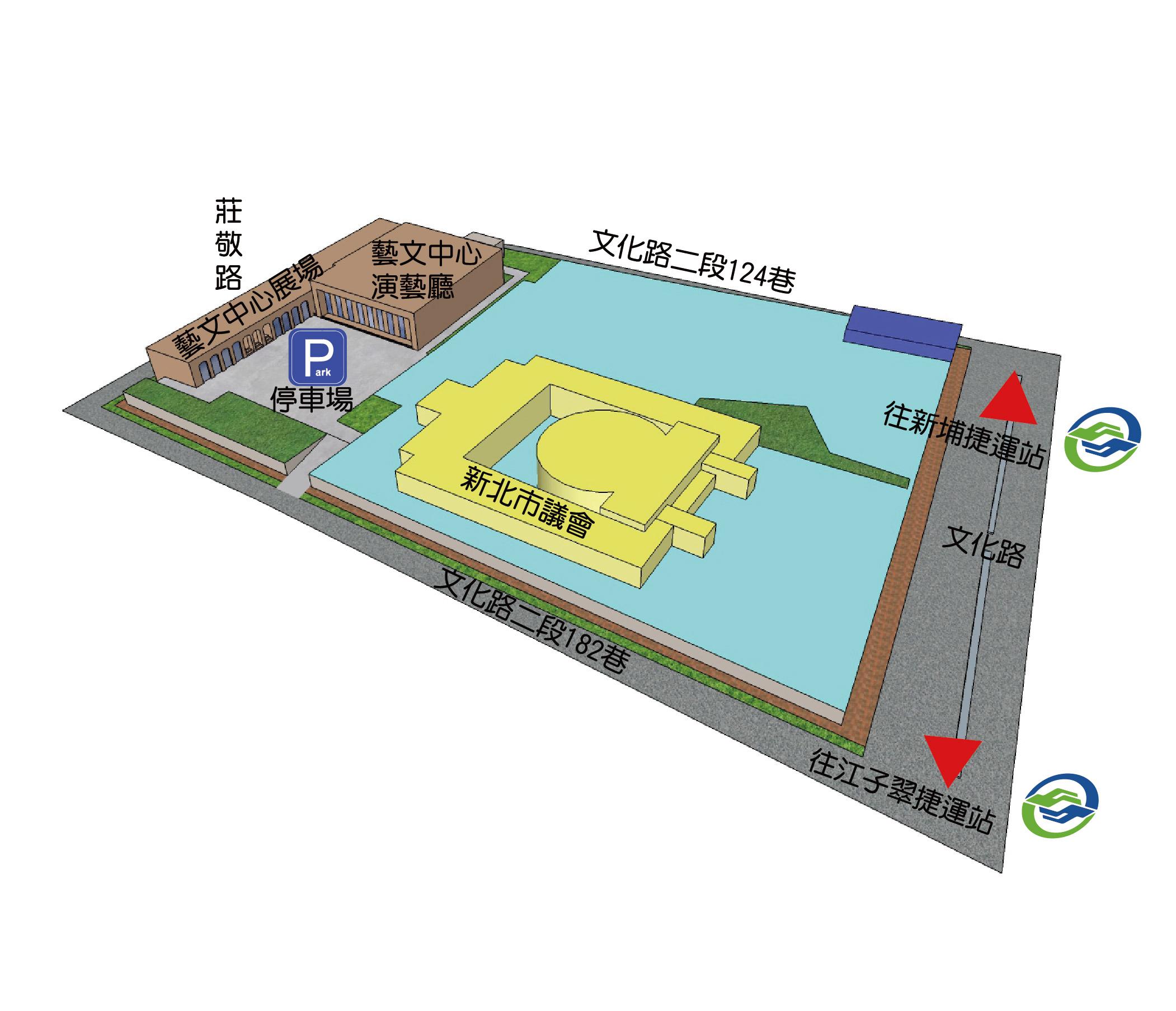 新北市藝文中心位置側視圖