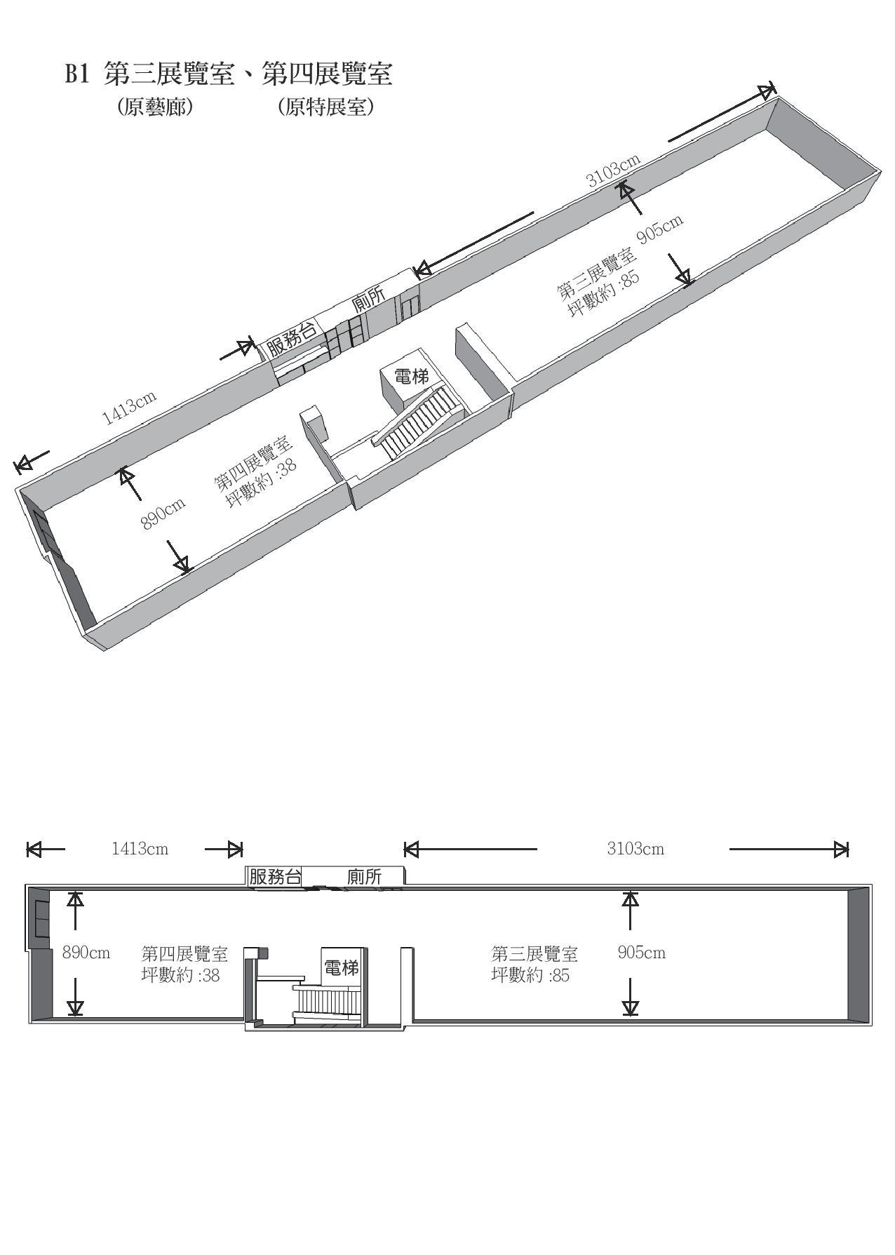 B1 藝廊、特展室