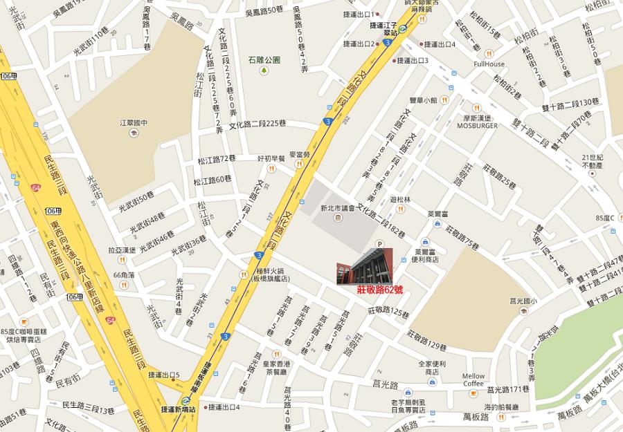 新北市藝文中心位置圖