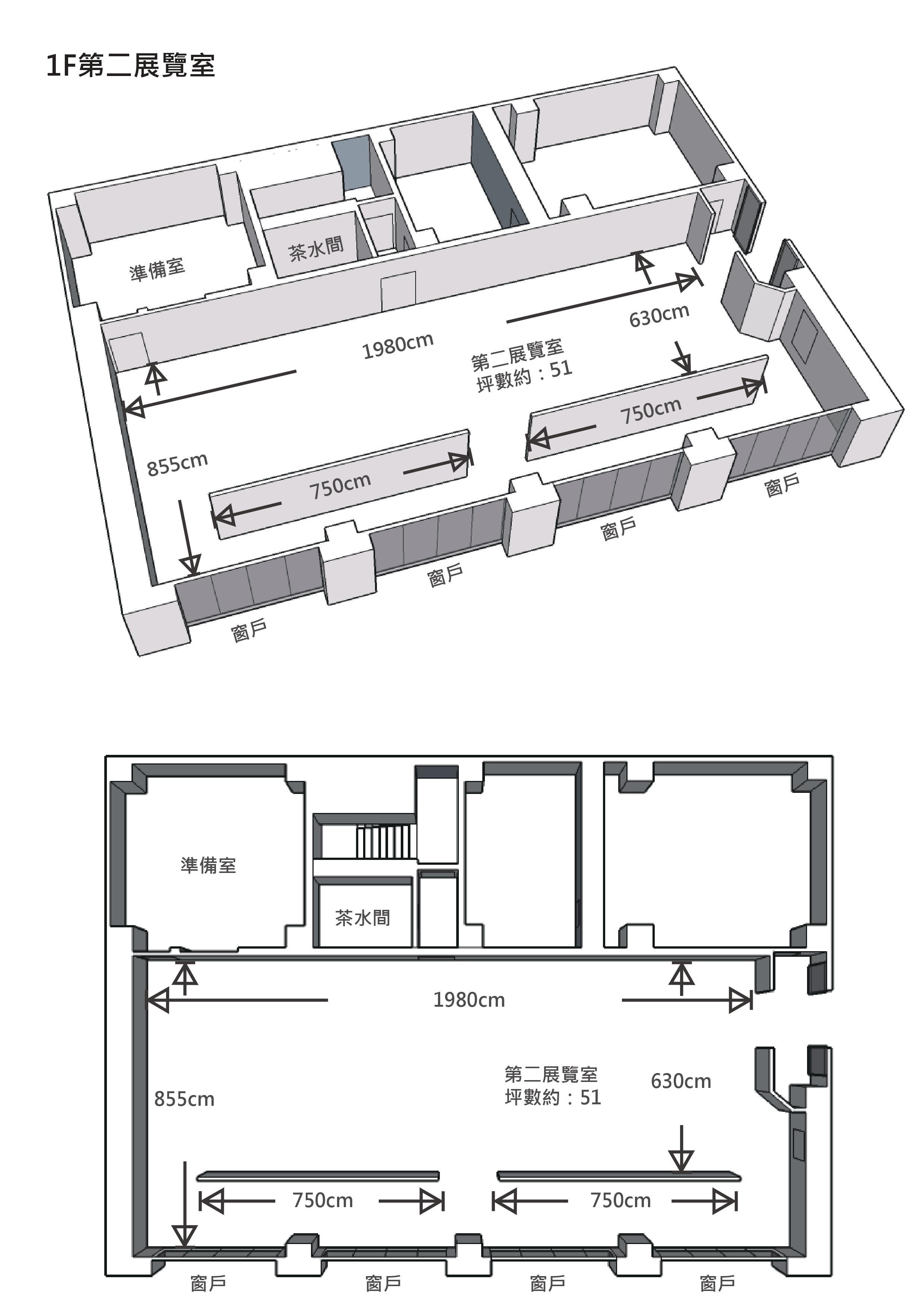 1F 第二展覽室