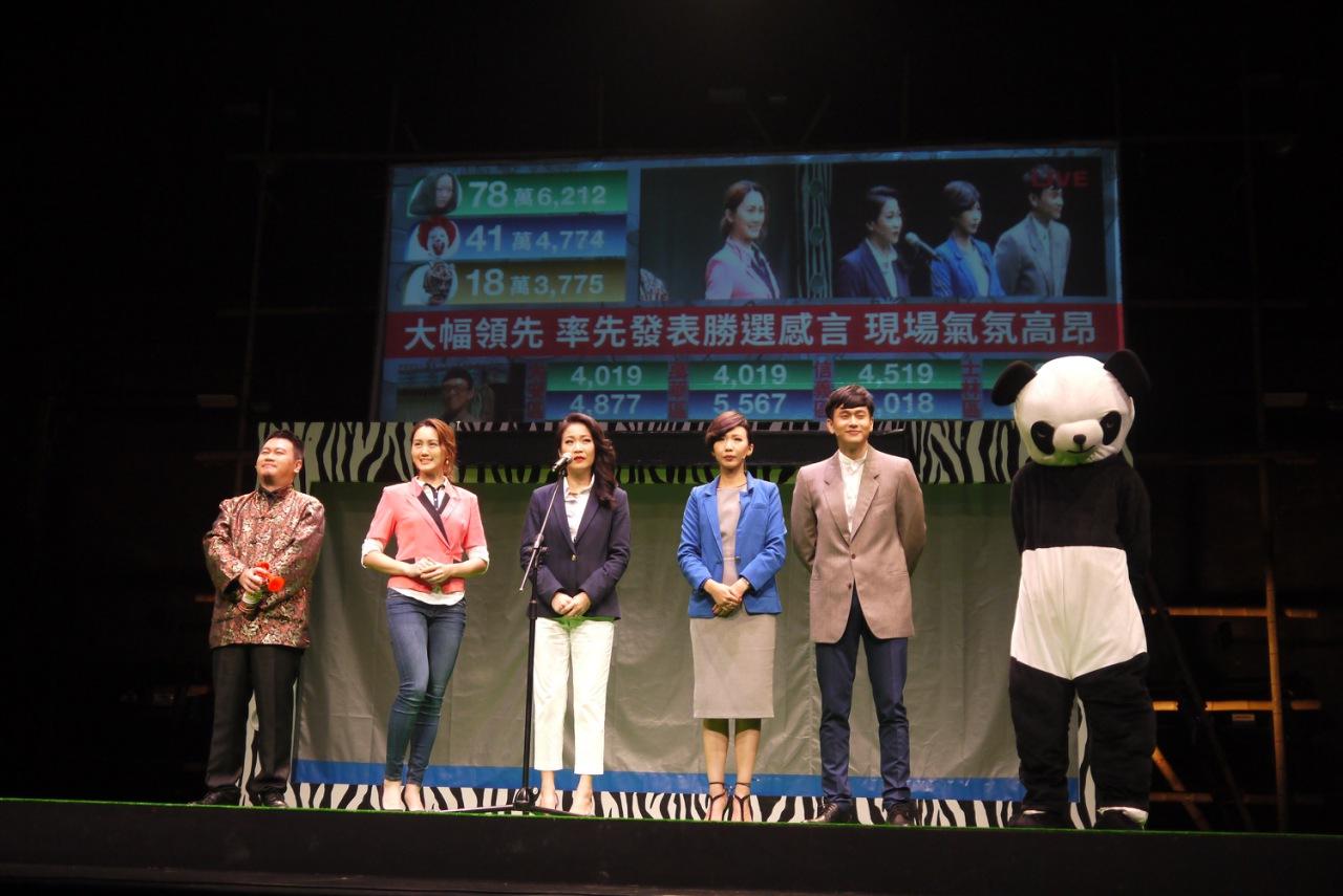 2016【春天戲水】,台南人劇團×四把椅子劇團首度聯手,集體創作戲水雙北