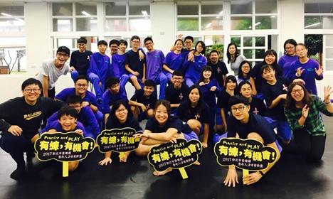 有練,真的有機會!高中音樂劇校際聯賽1/7歌舞青春
