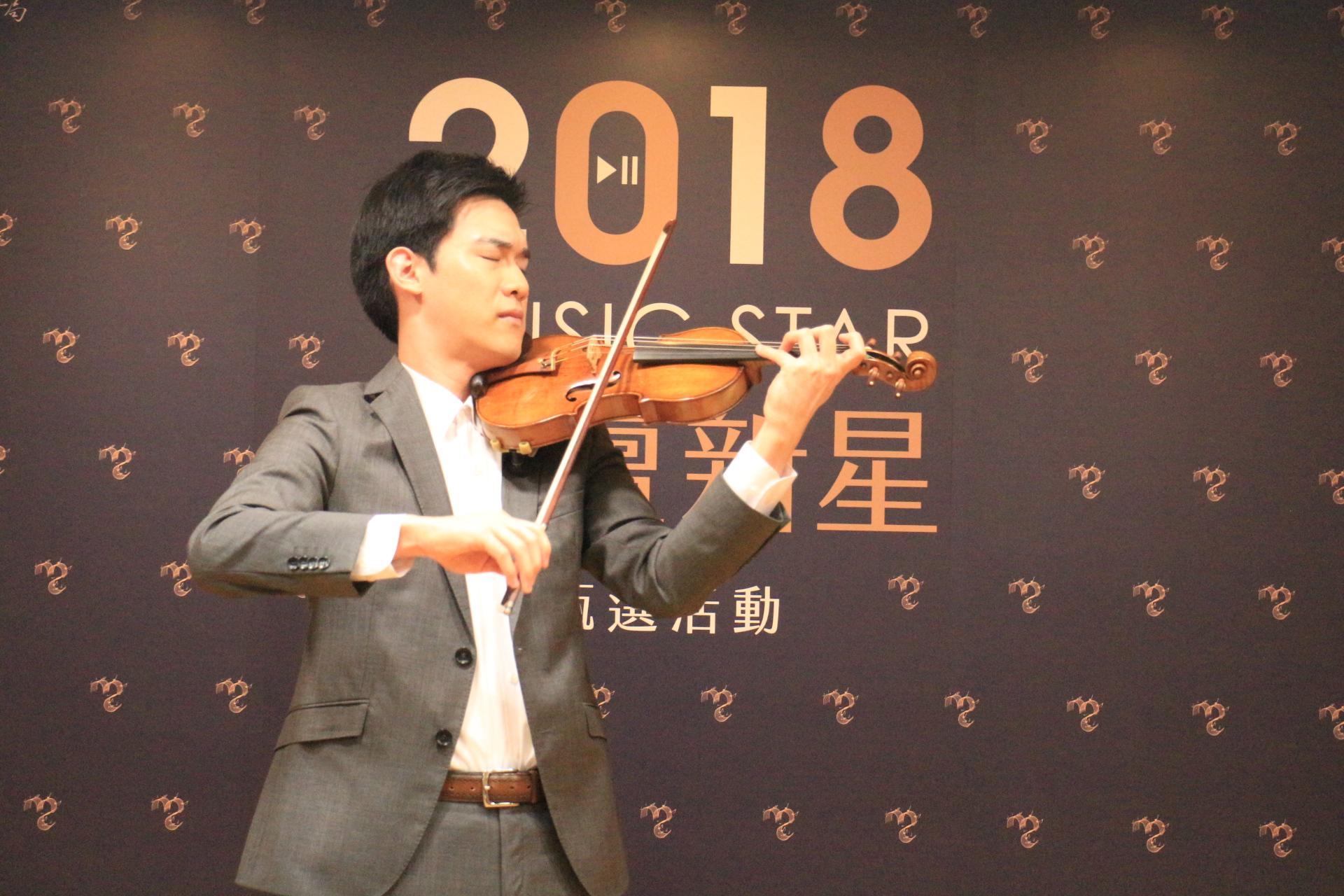 「2018樂壇新星」獎金再加碼! 量身打造屬於你的新秀之路,新生代小提琴家林品任現身代言